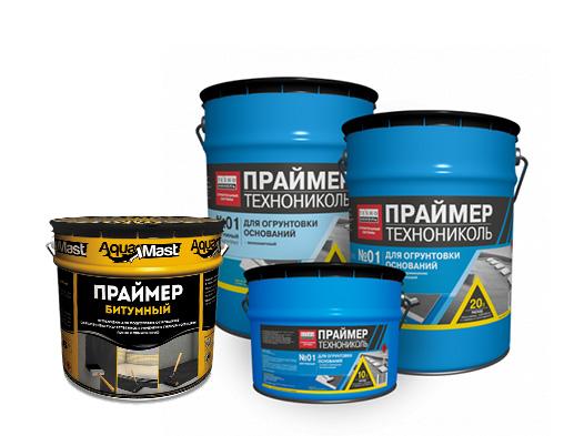 Битумный праймер для бетона купить бетон температуропроводность